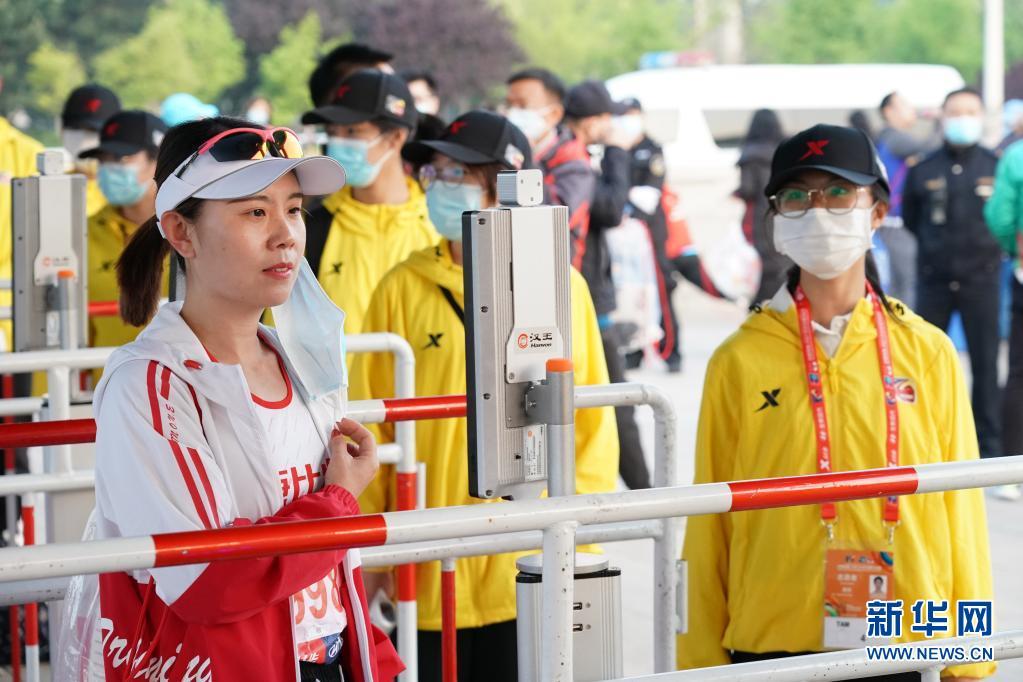 2021年北京半程马拉松赛举行[组图]