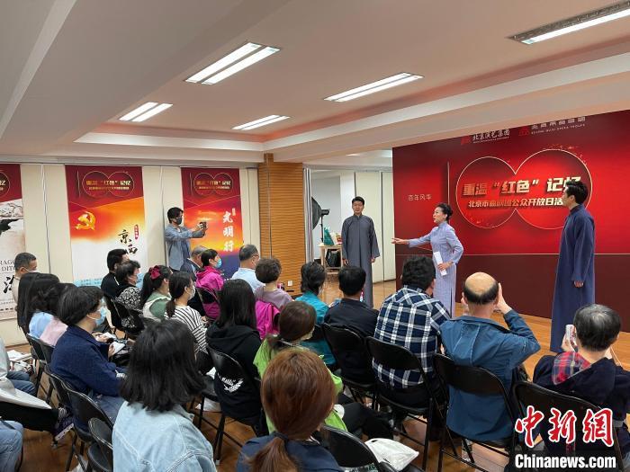 """北京市曲剧团公众开放日:于京韵之中重温""""红色""""记忆"""