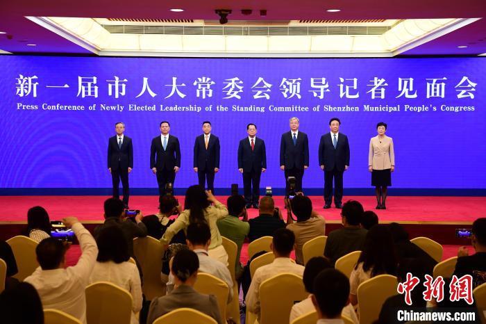 深圳市七届人大一次会议闭幕 覃伟中当选市长