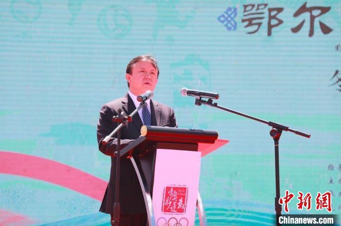 """鄂尔多斯市副市长刘建勋致辞 """"为奥运喝彩""""组委会供图"""