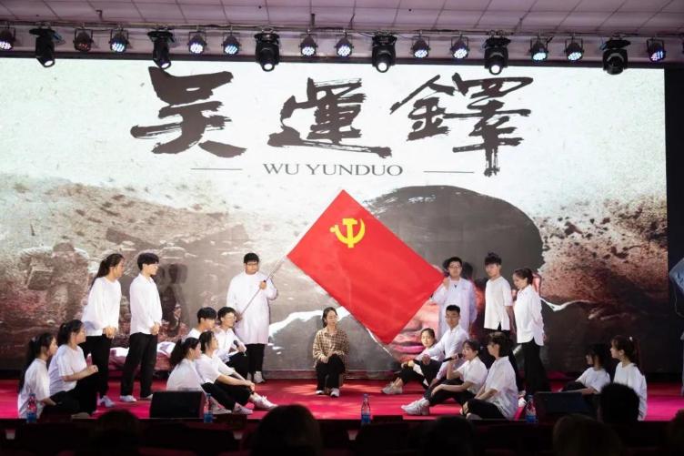 """淮安市举办""""百年党史青春说""""活动"""
