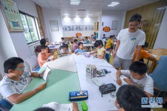 社区开启暑期爱心课堂