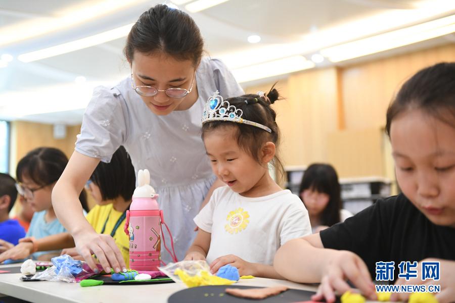 """社区里的别样小课堂 让孩子暑期生活更""""有料"""""""
