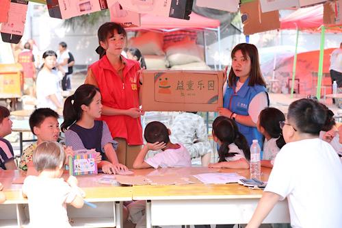 """援助河南,字节跳动公益建立""""益童乐园灾后儿童服务站"""""""