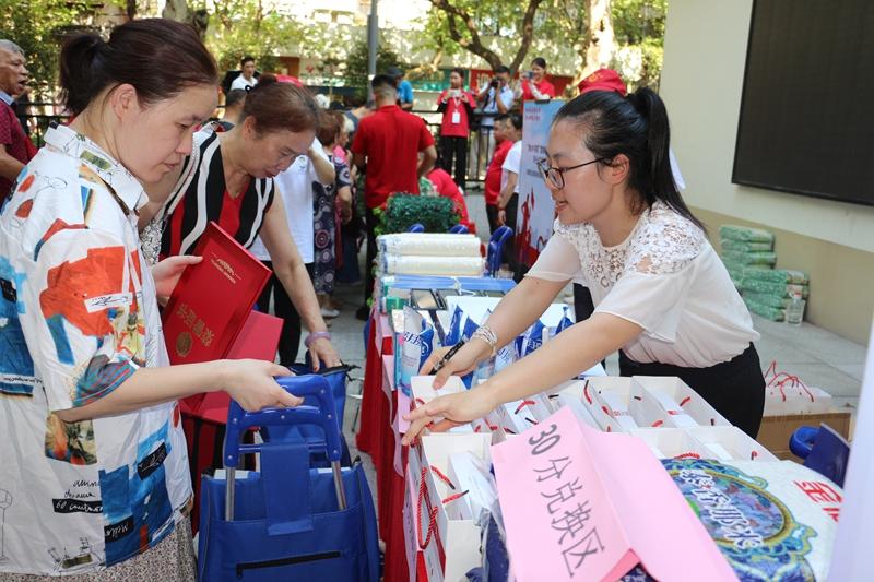 """长沙开展志愿服务积分兑换活动 让爱心""""双向循环"""""""