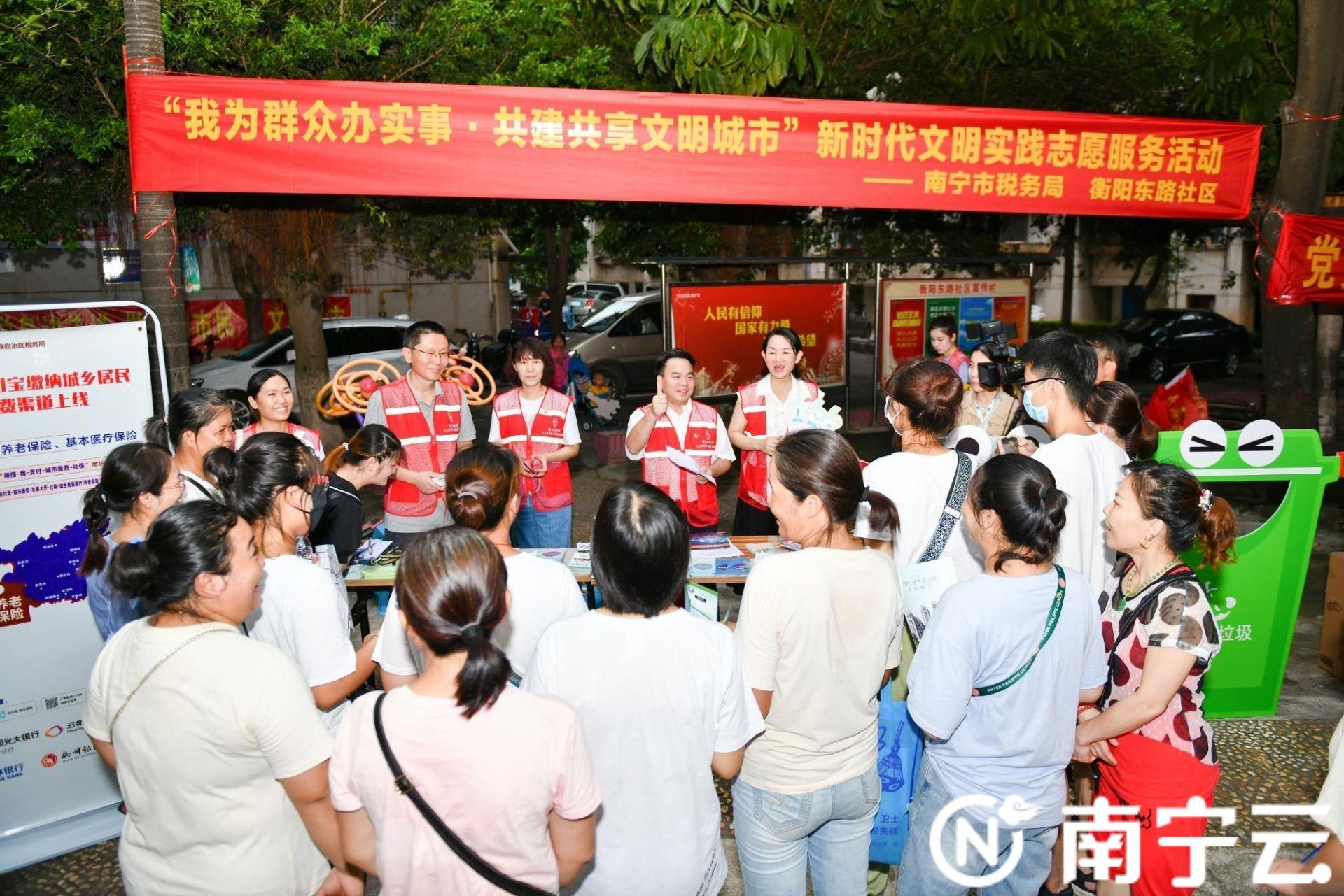广西省南宁市税务局开展社区志愿服务活动 助力全国文明城市创建