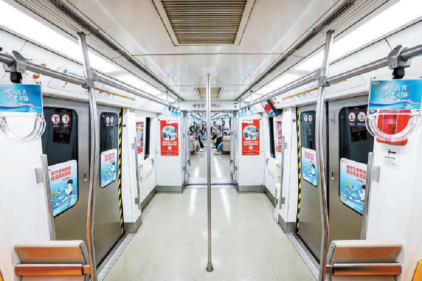 北京文明主题地铁列车上线运营