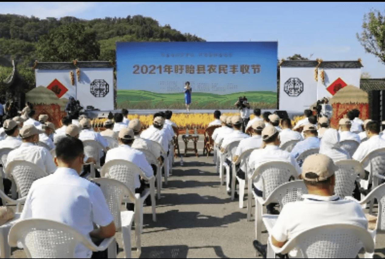 盱眙县举办农民丰收节活动