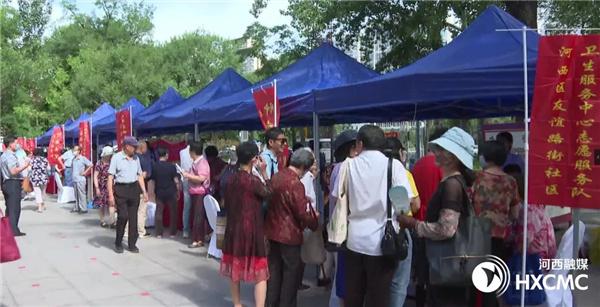 天津河西:聚焦群众期盼 新时代文明实践连通百姓心
