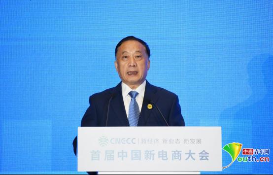 首届中国新电商大会新电商助力冰雪经济发展论坛举行