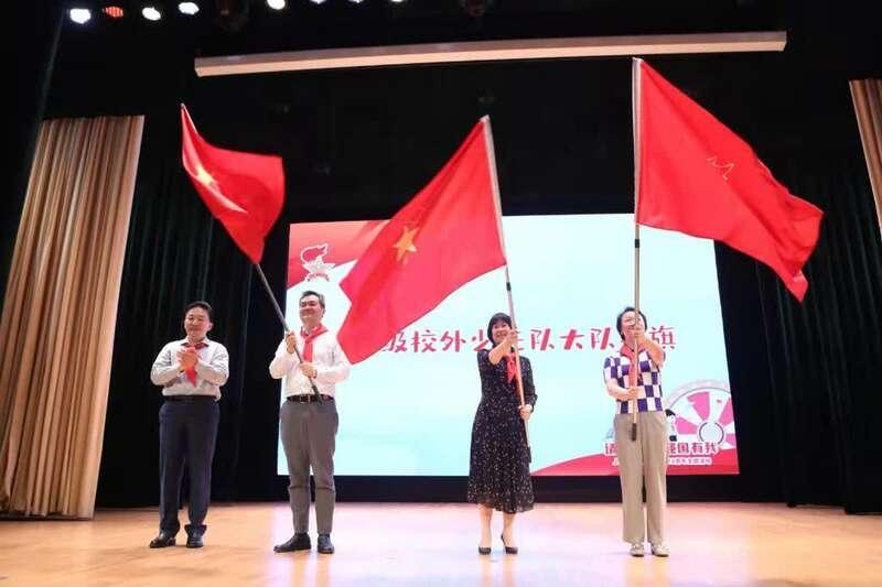 """为少先队""""庆生"""",上海启动少先队幸福教育实验计划"""
