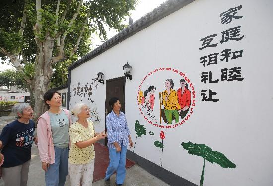 南京五年回眸:文明聚力,共建幸福美好家园