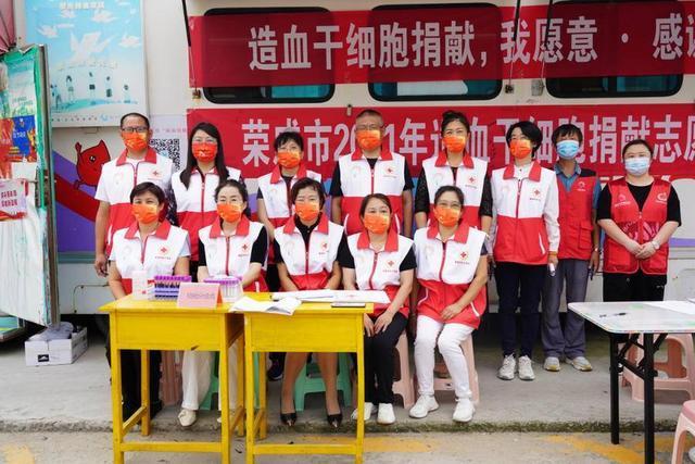 威海新增301名造血干细胞入库登记捐献志愿者